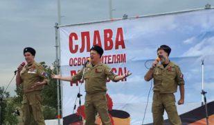 Командировка в Донецкую республику фронтового ансамбля «Братья казаки»