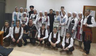 Дни Российской культуры в республике Сербская