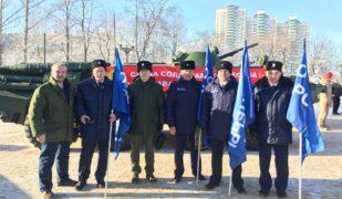 Участие казаков ХКО Раменского района в важных мероприятиях