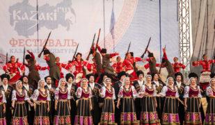 Гала-концерт на Фестивале «Kazaki.ru» 2018 года