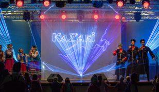 Фестиваль «KAZAKI.RU» и вокальный конкурс переносятся!